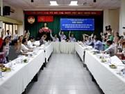 胡志明市第十四届国会及各级人民议会代表自荐候选人78名