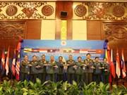 第十三届东盟国家武装部队首脑非正式会议在老挝举行