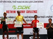 第二次国际山地自行车越野挑战赛落下战幕