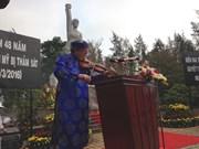 越南广义省举行纪念仪式悼念山美大屠杀遇难者