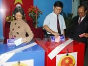 河内市第十四届国会代表候选人87名