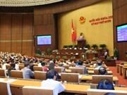 越南国会秘书处正式成立