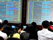 彭博社对2016年越南证券市场做出乐观预测