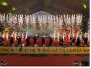 武文宁副总理出席河南省莲花铁管生产厂动工兴建仪式