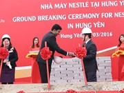 雀巢(越南)有限公司在兴安省建设新厂