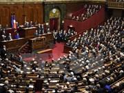 法国国民议会通过《越南—欧盟全面合作伙伴框架协定》