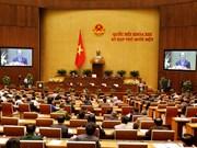 越南第十三届国会第十一次会议发表第一号公报