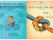越南举行集会 响应2016年世界水日