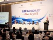越南与美国加强全面合作
