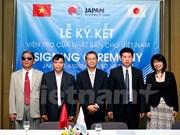 日本资助40多万美元改善越南困难地区交通与教学和学习条件