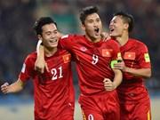 2018年世界杯亚洲区预选赛:越南队4比1战胜中国台湾队