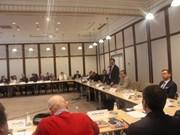 越南与罗马尼亚通过印度支那研究中心加强合作