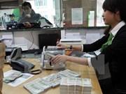 越盾兑美元中心汇率止涨回落