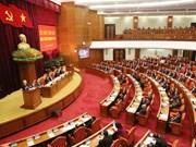 2016年越南共产党组织建设行业全国会议正式召开