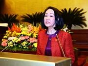 越南第十三届国会第十一次会议发表第五号公报