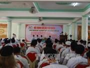越南高台教仙天派举行第九次联谊交友会