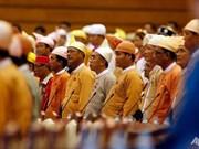 缅甸联邦议会批准新一届联邦选举委员会名单