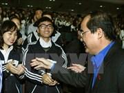 """""""18岁公民与国会选举""""的青年对话会在河内举行"""