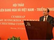 越南国有资本投资经营总公司在俄罗斯开展投资促进活动