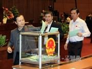 国会同意免去张晋创的国家主席职务
