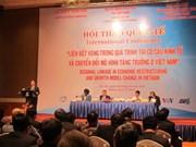 越南应采取强有力措施  促进区域经济发展