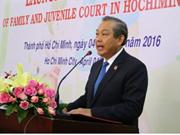 胡志明市家庭与未成年人法庭正式成立