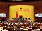 越南国会投票选举国会副主席和国会常务委员会委员