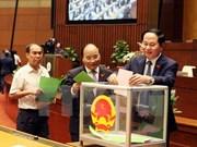 越南第十三届国会第十一次会议发表第十二号公报