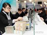 2016年越南信贷增长率被期望创近五年来新高