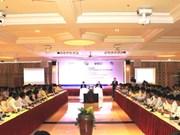 胡志明市努力改善投资环境