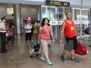 越南岘港市卫生厅澄清在岘港国际机场发现伊蚊的信息