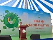 胡志明市举行2016年第九届废品回收日