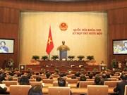 越南第十三届国会:选民与人民是民主制度的核心