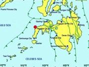 菲律宾南部发生6级地震 至少三人受伤