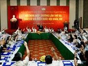越南祖国阵线委员会就第十四届国会代表候选人召开第三轮协商会议