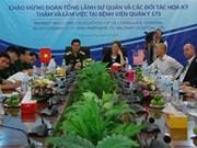 越南与美国合作发展国际医院
