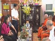西南部事务指导委员会在朔庄省开展走访慰问活动