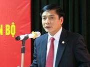 裴文强同志担任越南劳动总联合会主席职务