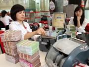 越南将扩大开放金融市场