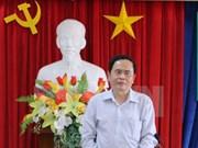 陈青敏同志担任越南祖国阵线中央委员会副主席兼秘书长职务