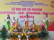 越南胡志明市举办系列活动 庆祝老挝、柬埔寨传统新年