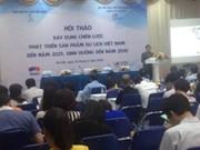 2025至2030年阶段越南旅游品牌战略制定研讨会在河内举行
