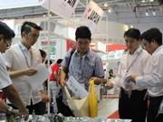 越南国际一流机床及金属加工展即将举行