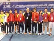 2016年亚洲击剑锦标赛:越南队获得两枚铜牌
