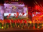 2016年凤凰花节向国际友人推介海防市形象