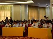 2016年对外新闻宣传工作集训会议在庆和省举行
