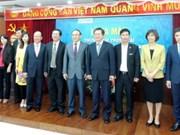 越南律师商事仲裁中心问世
