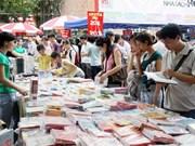 越南积极响应4·23世界图书与版权日