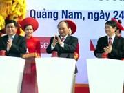 越南政府总理阮春福出席南会安休闲度假区动工仪式