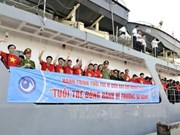 2016年青年心系家乡海洋岛屿之旅正式启动